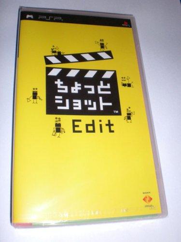 Amazon.com: Sony PSP Editar Software, UMD chot Shot Software ...