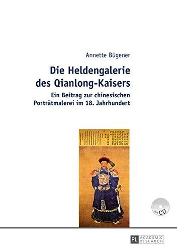 Die Heldengalerie des Qianlong-Kaisers: Ein Beitrag zur chinesischen Porträtmalerei im 18. Jahrhundert (Europäische Hochschulschriften / European ... Universitaires Européennes) (German Edition)