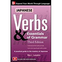 Japanese Verbs & Essentials of Grammar, Third Edition