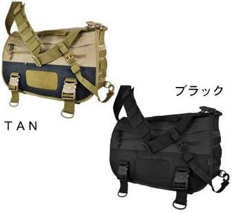 (ハザード4) Defence Courier(ディフェンスクーリエ) メッセンジャーバッグ