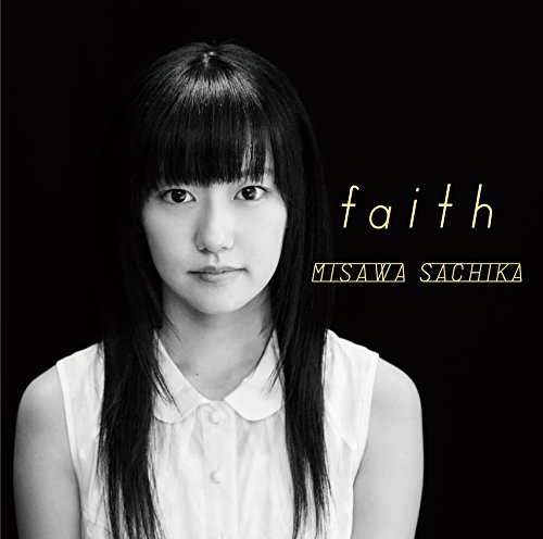 Sachika Misawa - Shirogane No Ishi Argevollen (Anime) Outro Theme: Face [Japan CD] 10005-05212