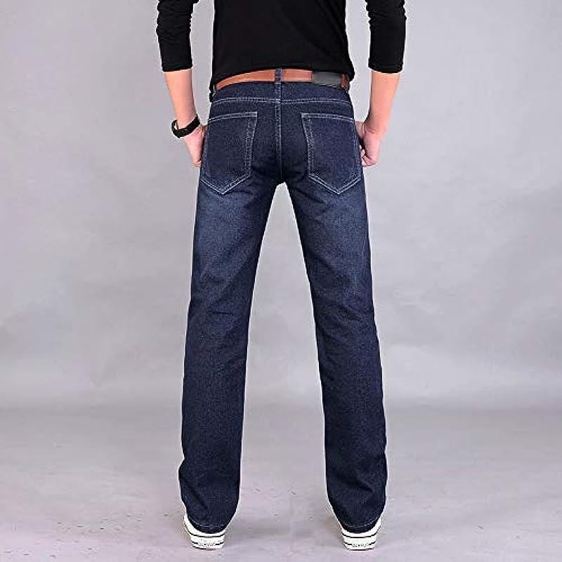 SUIWO Męskie Slim Denim Jeans Komfortable Hose, klassisch, lässig, gerade, Denim-Jeans, Lange Hose, (Farbe: Blau, Größe: 33): Küche & Haushalt