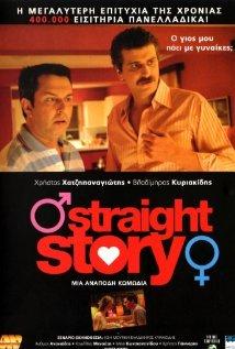 Straight Story