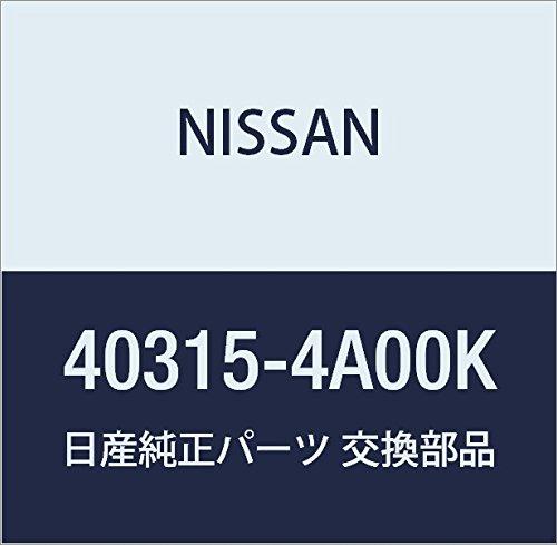 NISSAN (日産) 純正部品 カバー デイスク ホイール ピノ 品番40315-4A00D B01LZVUKE8 ピノ|40315-4A00D ピノ