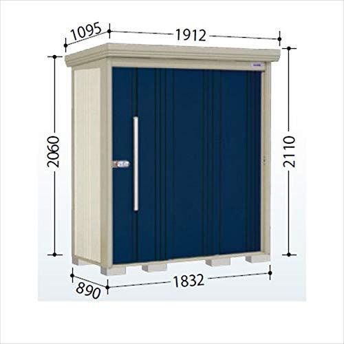タクボ物置 ND/ストックマン ND-Z1808 一般型 結露減少屋根 『屋外用中型大型物置』 ディープブルー B07MTZN5YF