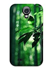 New Style EuniceSchwab Hard Case Cover For Galaxy S4- Bamboo Leaves