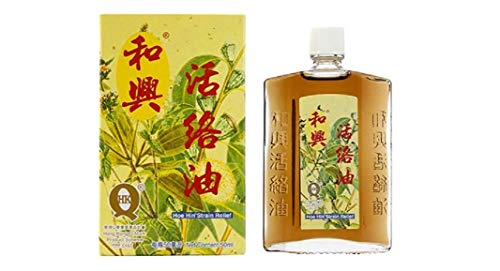 White Flower Strain Relief Pain Relieving Oil ()