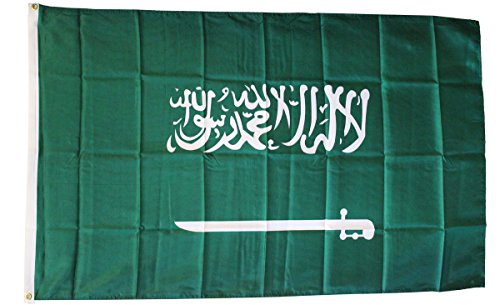 saudi arabia flag 3 x 5 feet - 9