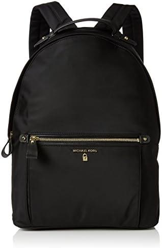MICHAEL Michael Kelsey Nylon Backpack product image