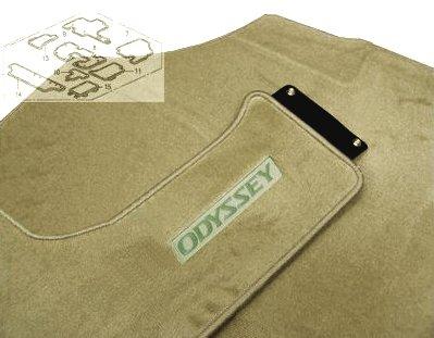 Mesa Olive (Genuine Honda 83600-SHJ-A01ZA Floor Mat Set, Olive)