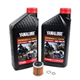 Tusk 4-Stroke Oil Change Kit -Fits: Yamaha YFZ 450 2004-2005