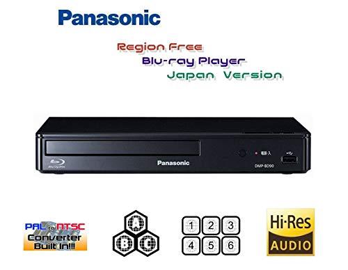 パナソニック Panasonic DMP-BD90【国内仕様 リージョンフリーバージョン】リージョンフリー ブルーレイ/DVDプレーヤー(PAL/NTSC対応) 全世界のBlu-ray & DVDが視聴可能/ディーガで録画した番組も視聴可能 (CPRM対応) 【完全1年保証 3年延長保証対応】【店限定保証書/ブルーレイ ゾーン切替説明書/HDMIケーブル 付属】