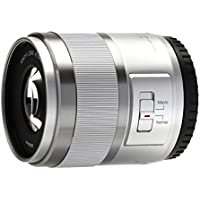 YI 42.5mm F1.8 Lens with Macro Mode for Mirrorless Camera MFT Mount Ice Silver