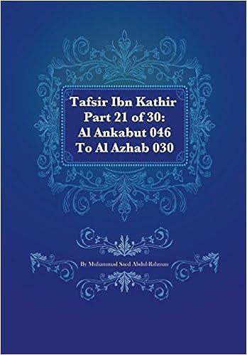 Surah Al-Ahzab (33)