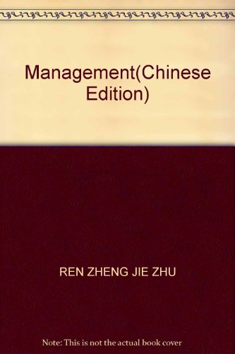 Management(Chinese Edition)