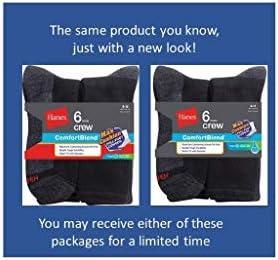 Hanes ComfortBlend Crew Max Men's Cushion Socks