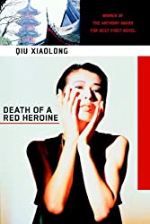 Death of a Red Heroine (Soho Crime)