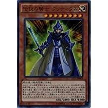 Yu-Gi-Oh / Legendary Knight Critias (Ultra) / Collectors Pack: Duelist of Destiny Version (CPD1-JP002) / A Japanese Single individual Card by single card