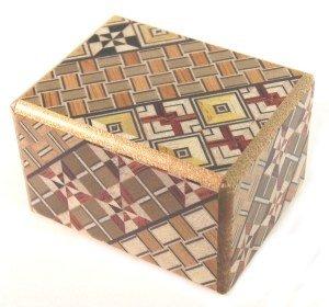 Koyosegi Puzzle Box 2 sun - 7 step -