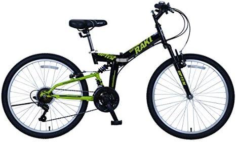 Upten Raki Dual Suspension Folding Bike Fold Bicycles 20 24 Inch