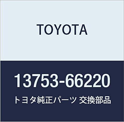Genuine Toyota 13753-66220 Valve Adjusting Shim ()