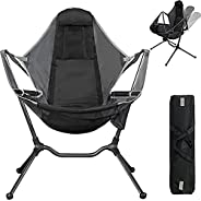 Camping Swing Recliner, Folding Backrest Camping Chair Portable Camping Lawn Beach Hiking Picnic Trip