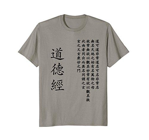 Tao Te Ching T-Shirt Dao De Jing Chinese Calligraphy Shirt