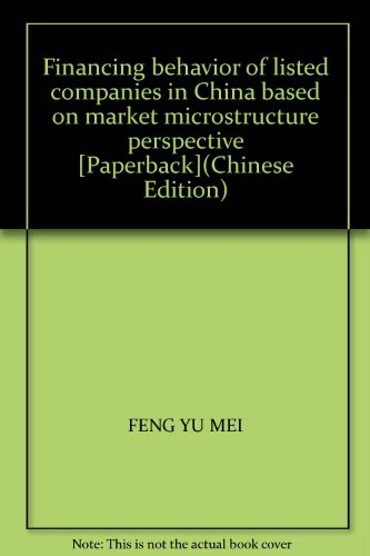 Financing behavior of listed companies in China based on market microstructure perspective [Paperback](Chinese Edition)