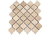 #2: Ivory (Light) Travertine Lantern (Arabesque) Mosaic Tile