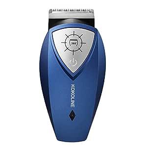 KOKOLINE Head Shavers for Bald Men, Self Cut Hair Clipper,Beard Trimmer,Professional Electric Razor for Head Shaving, Hair trimmers, Cordless Barber Hair Cutting Kit (Navy blue)