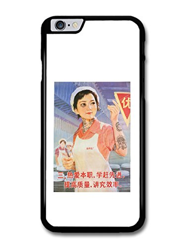 Cool Tattoo Retro Work Propaganda with New Modern Hipster Style case for iPhone 6 Plus 6S Plus