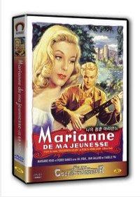Movie DVD - Marianne de ma jeunesse (Region code : all) (Korea Edition)