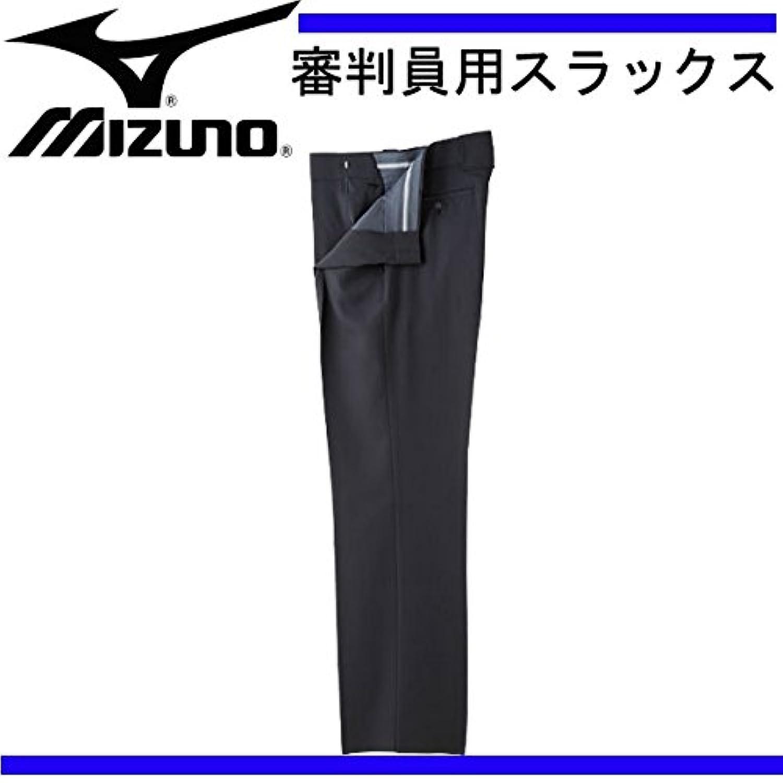 ZETT(ゼット) 野球 審判用 ボーイズリーグ公認 半袖アンパイヤポロシャツ ブラック(1900) BPU50BL