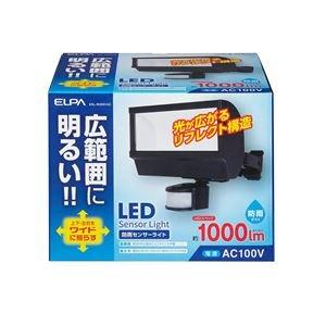 最も優遇の ELPA(エルパ) 屋外用LEDセンサーライト ds-1328830 1000ルーメン 広配光 ESL-W2001AC 1000ルーメン ESL-W2001AC ds-1328830 B01JCOB4W2, 越路町:8095174c --- advertdigitalmantra.com