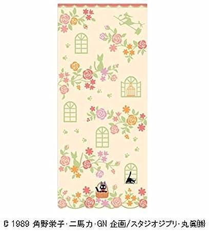 Kiki Service de livraison de serviette de visage color/é Jardin 34//× 80/cm /à partir du Japon