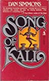 Song of Kali, Dan Simmons, 0812525663