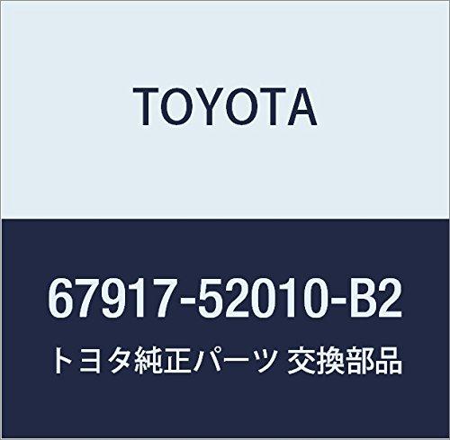 Genuine Toyota 67917-52010-B2 Door Scuff Plate
