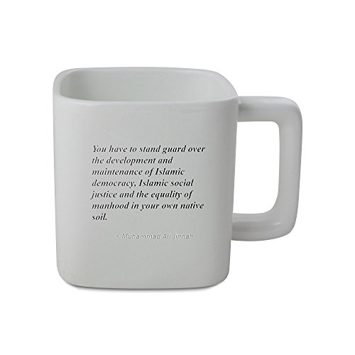 11oz-square-shaped-mug-with-You-have-to-stand-guard-over-the-development-and-maintenance-of-Islamic-democracy-Islamic-social-justice-and-the-equality-of-manhood-in-your-own-native-soil