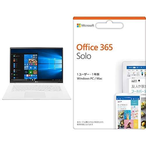 LG ノートパソコン gram/Core i5/17インチ/Windows10/メモリ 8GB/SSD 256GB/ホワイト+ Office 365 Solo セット   B07R3ZF8MF