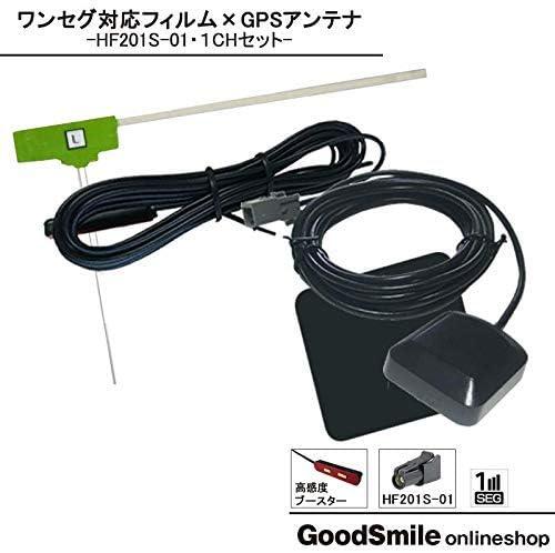NMCK-D64D 対応 GPSアンテナ + ワンセグ フィルム アンテナ HF201S-01 タイプ 【低価格高品質タイプ】