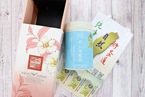 DING IN Lishan Oolong Tea 75g/can by Ding In ltd. (Image #5)