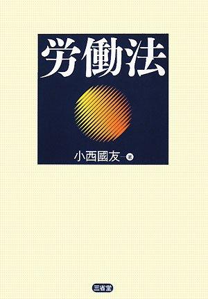 Rōdōhō pdf epub