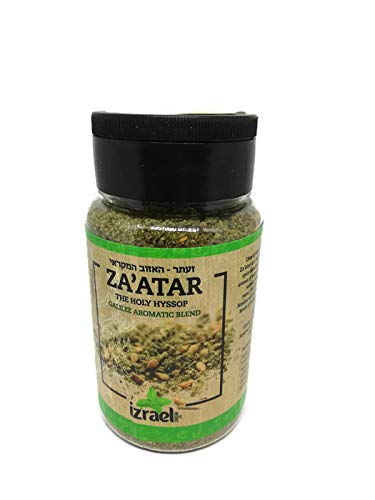 Jar of Biblical Hyssop Zaatar Zahtar - Galilee Aromatic Blend 100g / 3.5 oz (Kosher) (Israel Food)