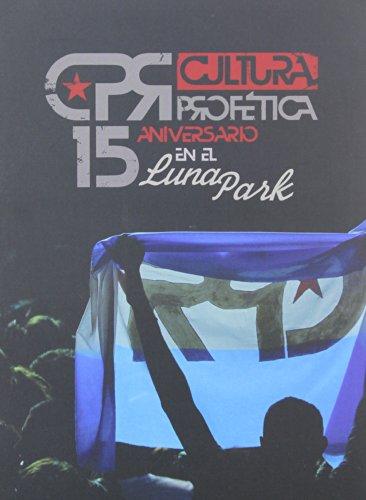 15-aniversario-en-el-luna-park