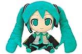 Gift Nendoroid Vocaloid Plush Doll Series 01: 10'' Hatsune Miku