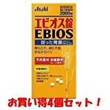 (アサヒフード&ヘルスケア)エビオス錠 2000錠入 (医薬部外品)(お買い得4個セット)