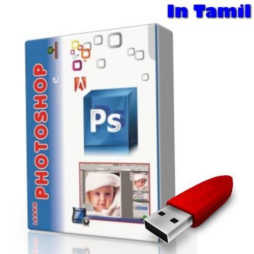Tamil pdf in photoshop tutorials