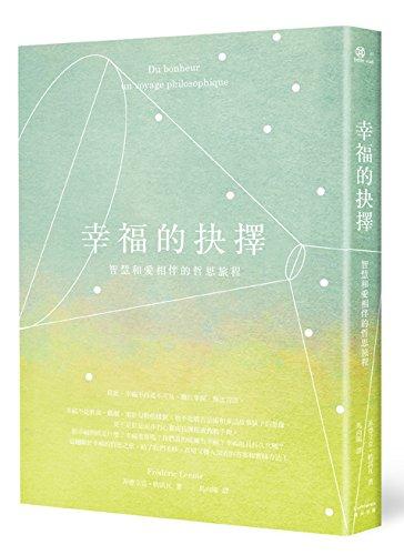 Du Bonheur Un Voyage Philosophique [Pdf/ePub] eBook