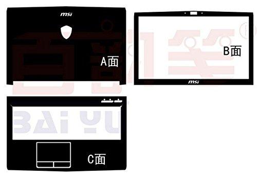 Special Laptop Black Carbon Fiber Vinyl Skin Stickers Cover Guard for MSI GE62 GE62VR GL62 GL62M GP62 GP62VR GP62X GP62M 15.6-inch