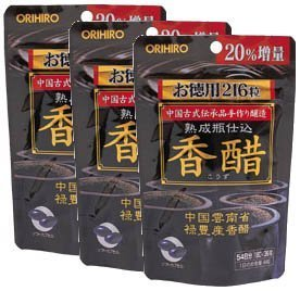 Orihiro Aromatic Vinegar Capsule Economical 216 Drops × 3 - Capsules 216
